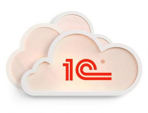 Бухгалтерский учет в облаке: 5 вещей, которые вам следует знать