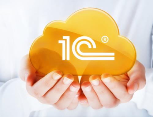 Кому полезен облачный сервер 1С?