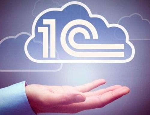 Что нужно сделать для размещения 1C в облаке